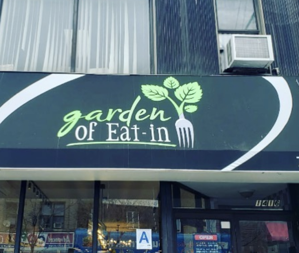 entire collection discount shop price reduced Brooklyn's Garden of Eat-In Has Closed – YeahThatsKosher ...