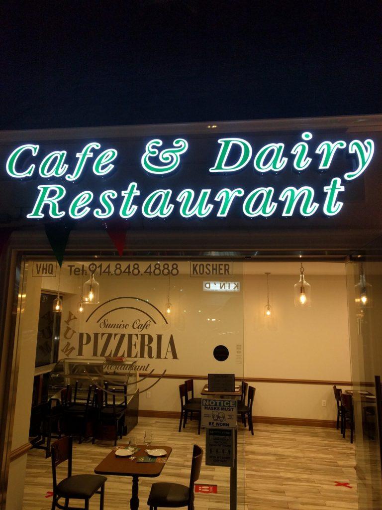 cafe exterior at night