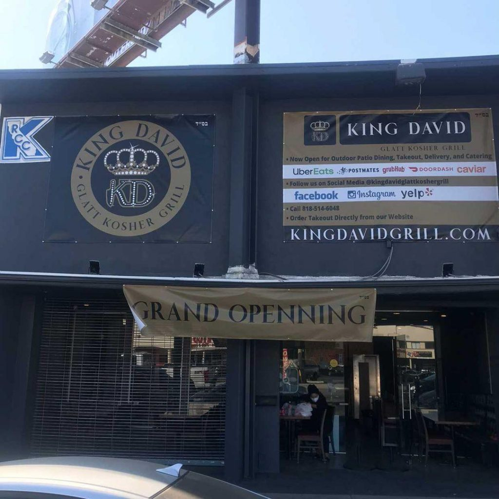 exterior of King David Glatt Kosher Grill with a grand opening sign