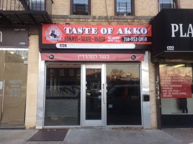 "the storefront of ""taste of akko"""
