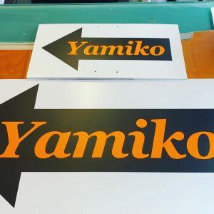 Yamiko written on an arrow pointing towards the restaurant